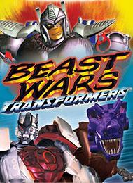 Transformers: Beast Wars (Dub)