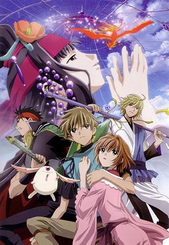 Tsubasa Reservoir Chronicle Movie