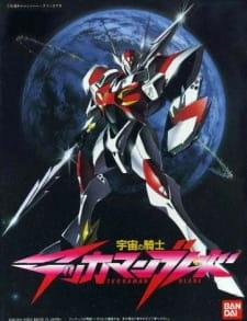 Uchuu no Kishi Tekkaman Blade OVA: Burning Clock