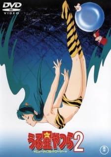 Urusei Yatsura Movie 2: Beautiful Dreamer (Dub)