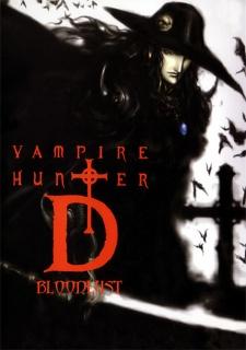 Vampire Hunter D: Bloodlust (Dub)