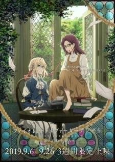 Violet Evergarden Gaiden: Eien to Jidou Shuki Ningyou (Dub)