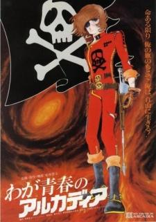 Waga Seishun no Arcadia (Dub)