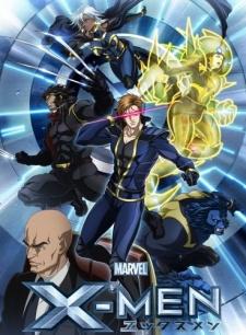 X-Men (Dub)