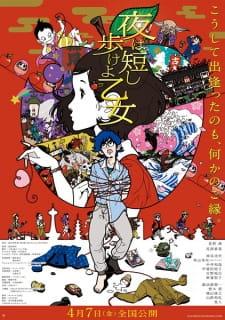 Yoru wa Mijikashi Arukeyo Otome (Dub)